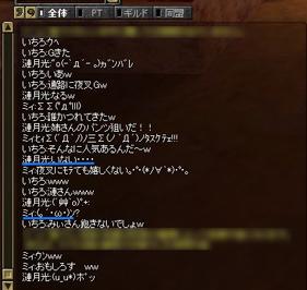 SRO[2006-09-19-22-08-57]_27.jpg